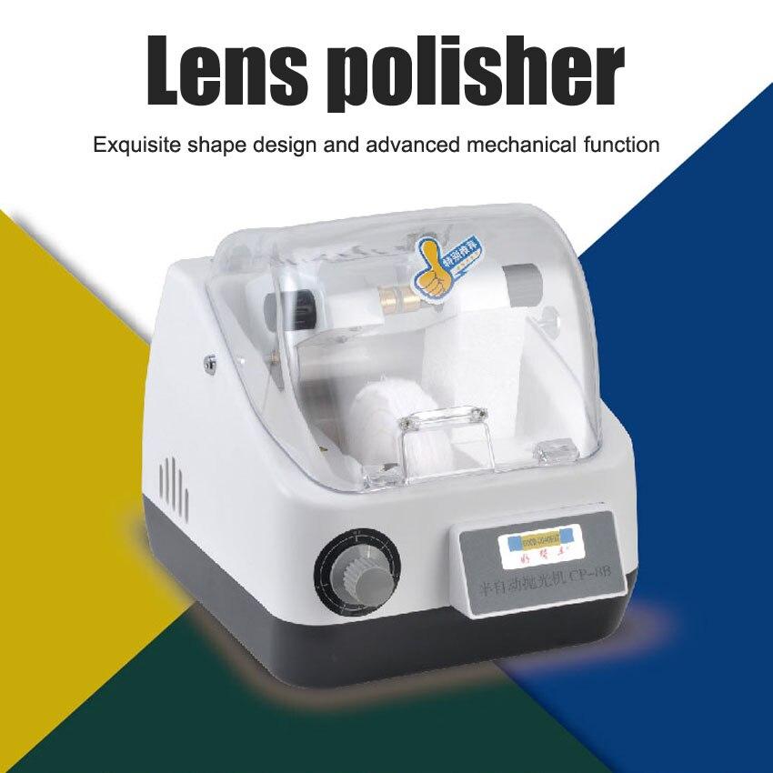 1 PC parfait semi-automatique lentille polisseuse lunettes machine de polissage lunettes nettoyant avec minuterie 110 V ou 220 V, 80 W1 PC parfait semi-automatique lentille polisseuse lunettes machine de polissage lunettes nettoyant avec minuterie 110 V ou 220 V, 80 W