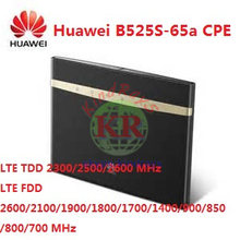 Unlocked Huawei B525 B525S-65a 4G LTE CPE router with SIM card slot PK e5186 e5786 b525s m1(China)
