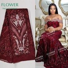 Бордовая кружевная ткань с блестками, Высококачественная африканская сетчатая ткань для свадебного платья невесты, швейная ткань с блестками и вышивкой