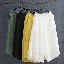 ORIGOODS Summer Wide leg Pants Women Solid Elastic waist Cotton Pants
