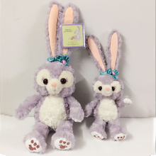 Cute Stellalou push toys Cartoon Rabbit doll stuffed and plush Animal