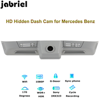 Jabriel для Mercedes Benz ML400 ML500 GL400 GL500 Скрытая HD вождение автомобиля рекордер заднего cam тире камеры W163 W164 X164 X166