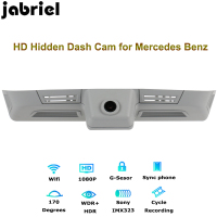 Jabriel for Mercedes Benz ML400 ML500 GL400 GL500 hidden HD car driving recorder rearview cam dash camera W163 W164 X164 X166