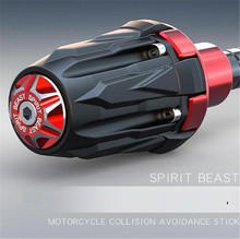 SPIRIT BEAST Motorcycle Floor Protection Motocross Accessories CB190 Styling Decorative Universal Motobike Protective Block