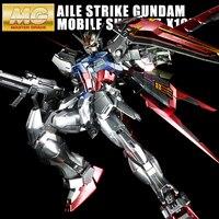 Metal Coloring MG1 / 100 Airfoil Assault Dares To RM Version of The Airwar Assault Gundam