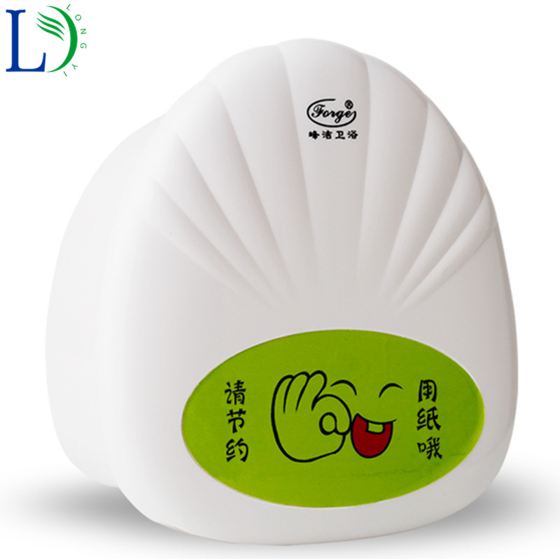 Shell tissue box (10)