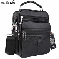 OU BA SHU Genuine Leather Bag Top Handle Men Bags Shoulder Crossbody Bags Messenger Small Flap