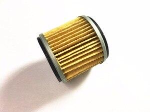 Oil filter for Benelli BN251 TNT25 TNT250 TRK251 LEONCINO 250 / BN TNT TRK LEONCINO 25 250 251(China)