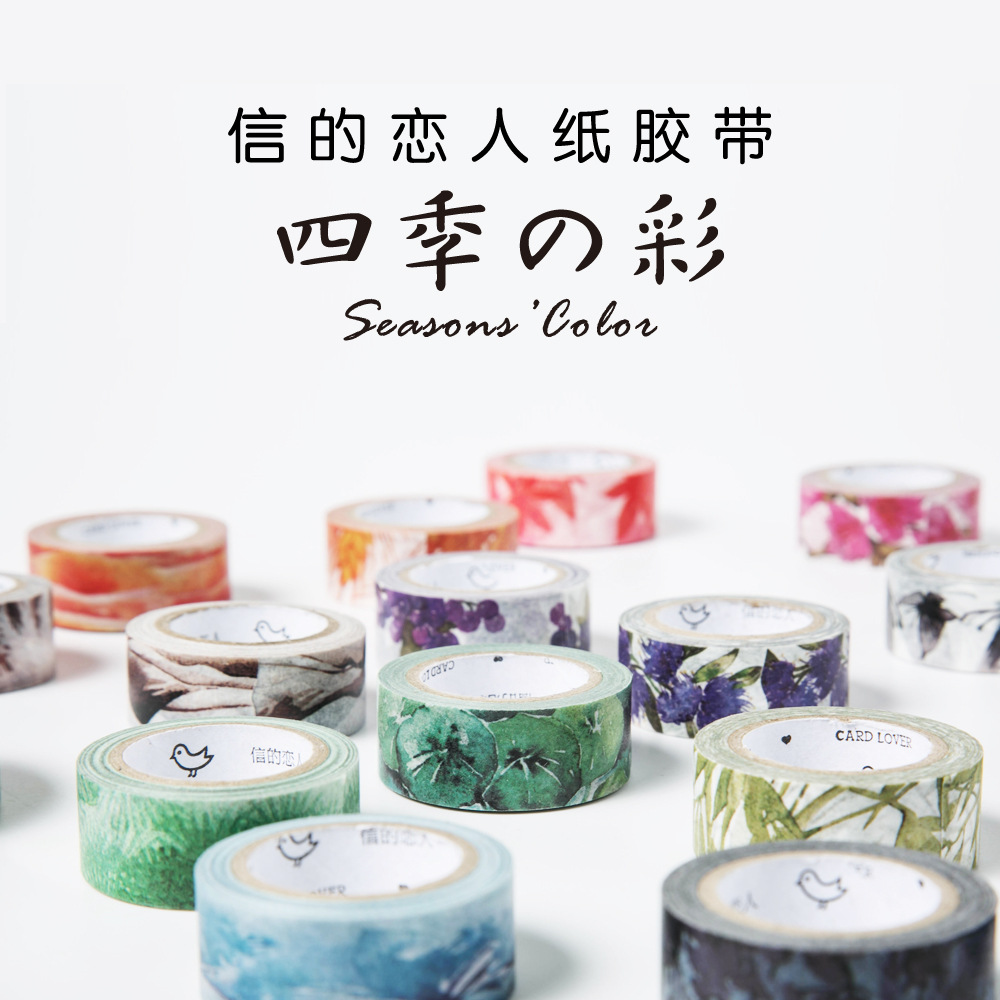 US $1 15 10% OFF|24 Styles Four Seasons Love Swatch Washi Tape Office  Adhesive Tape DIY Decorative Scrapbooking Diary Sticker Label Masking  Tape-in