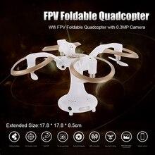 Mini drone com câmera RC drone quadrocopter dobrável helicóptero de controle remoto Wi-fi FPV 2.4g controlados por rádio GPS ball-shaped