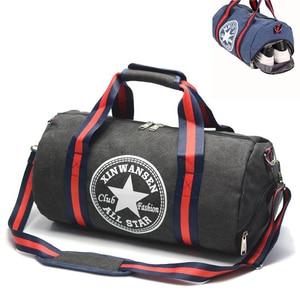 Sport Bag Basketball Sneaker Backpack Mu
