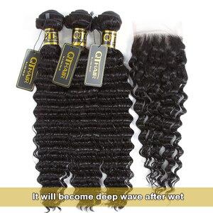 Image 3 - QT 髪ウェットと波状バンドル閉鎖でバンドル閉鎖ブラジル人毛織りで 3 バンドル閉鎖