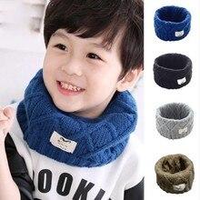 Милый хлопковый зимний шарф для малышей; вязаный шерстяной шарф для мальчиков и девочек; детский однотонный теплый шарф