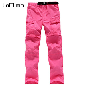 Image 4 - LoClimb Womens Elastic Waist Camping Hiking Pants Women Summer Outdoor Sport Trekking Cycling Travel Quick Dry Trousers,AW031