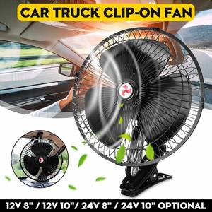 "12 V/24 V 8 ""/10"" Car Fan Clip For Auto Home Truck"