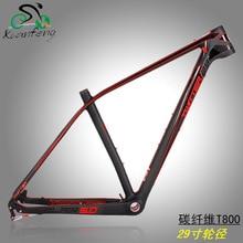 TWITTER mountain bikes full carbon frame 29er 15.5/17/19inch carbon T800 29 wheel MTB bicycles carbon frame 29er