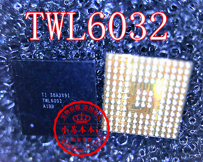 2pcs/lot For Samsung I9050 GALAXY Tab 2 P5100 Power IC TWL6032