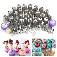 69PCS cake decoration tools Stainless Steel Russian nozzles, Icing Cream tip nozzles for cupcake Sugarcraft pastry&baking tools