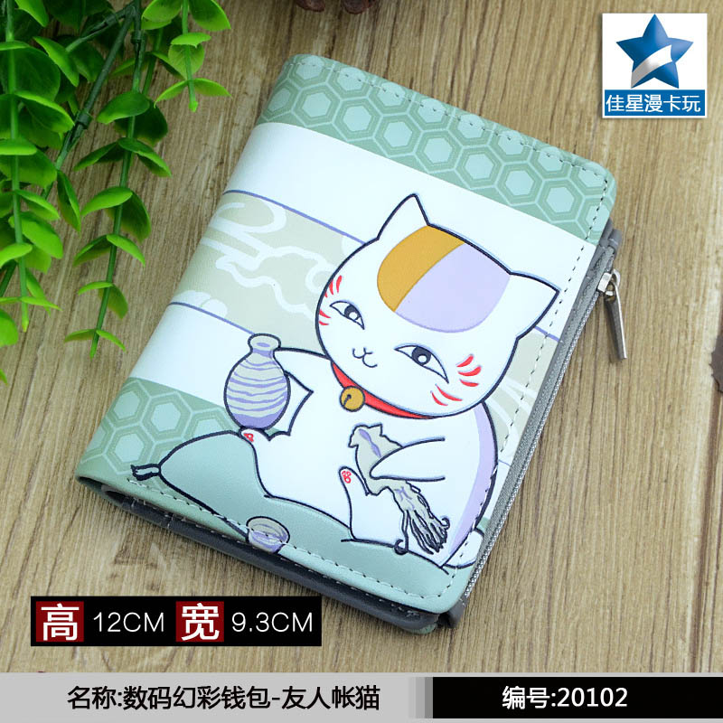 Student Short Coin Purse Anime Natsume Yuujinchou Nyanko Sensei Zero Change Wallet with Magnetic Button natsume yuujinchou cool pu anime nyanko sensei wallet long style purse with zipper