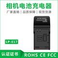 LP E17 LPE17 LP E17 Kamera Batterie Wand Ladegerät für Canon X8i Rebel T6i M3 EOS 760D Kuss 8000D Rebel T6s 750D Kamera Tragbare Beleuchtung Zubehör    -