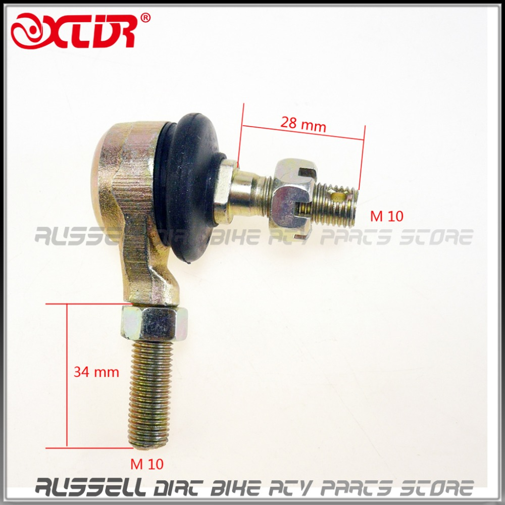 M10 x 1.25 Ball Joint Rod End