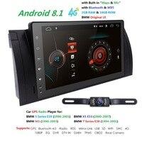 IPS HD Android 8.1 QuadCore 2GB RAM 16GB ROM GPS map Car NODVD Player Radio Wifi Bluetooth For BMW E39 E38 X5 E53 M5 Range Rover