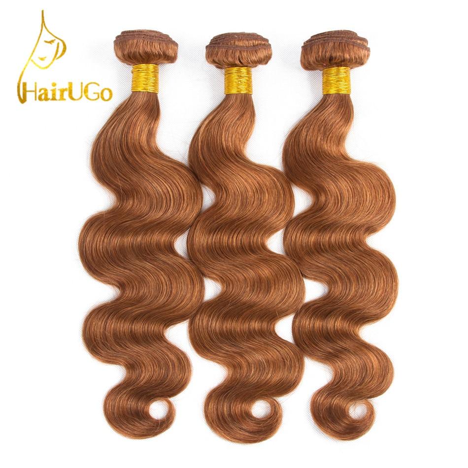 HairUGo Hair Peruvian Omber Body Wave Hair Weave 3 Bundles Human Hair #30 Color Bundles Non Remy Hair Extensions