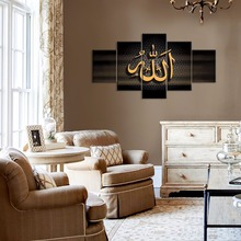 Muslim Allah Islam Religion Poster 5 Panels Painting Unframed  Framed Printing Living Room Decor The Qur'an Hadith Picture
