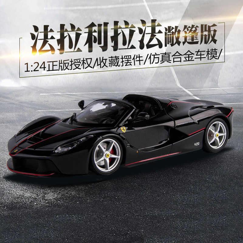 Bburago 1:24 Ferrari Tinggi Imitasi Model Mobil Die-Casting Logam Model Mainan Anak Pacar Hadiah Simulasi Paduan Mobil koleksi