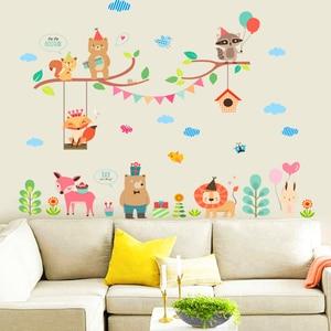 % lovely bear lion deer fox rabbit branch wall stickers kids rooms decor cartoon animals wall decals art diy posters pvc mural(China)