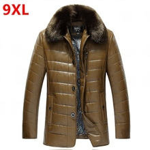 winter fat XL bright cotton quilted leather male male PU thickening in elderly father