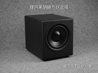 TIANCOOLKEI 8 inch Active subwoofer speaker suitable for 5.1 2.1 amplifier Home audio and video system with