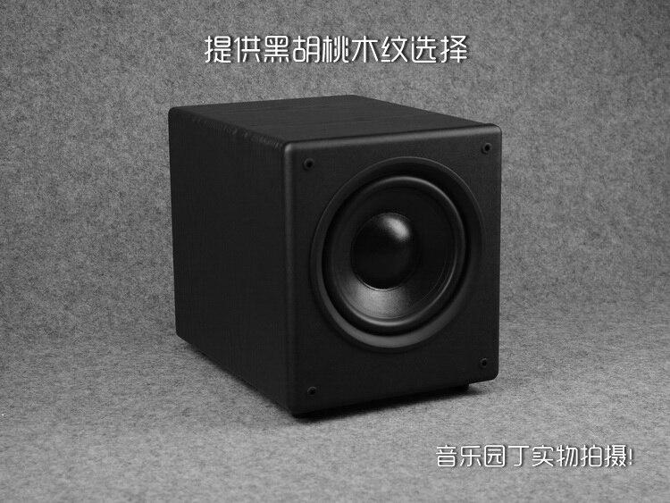 TIANCOOLKEI 8 pouces haut-parleur subwoofer actif adapté pour 5.1 2.1 amplificateur système audio et vidéo à la maison avec