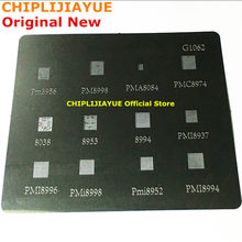 1piece BGA reballing reball stencil for MTK xiaomi series G1062 G1135 PMC8974 PM8956 8998 PM8953 PM8994 PMI8994 PMI8952 PMI8937(China)