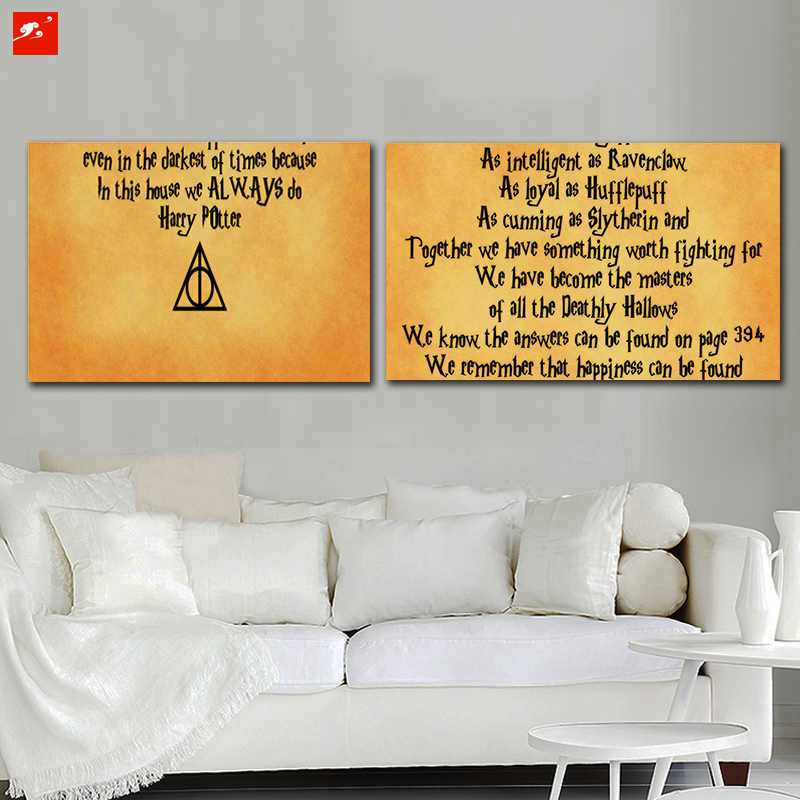 Exelent Harry Potter Wall Art Quotes Pattern - Wall Art Design ...