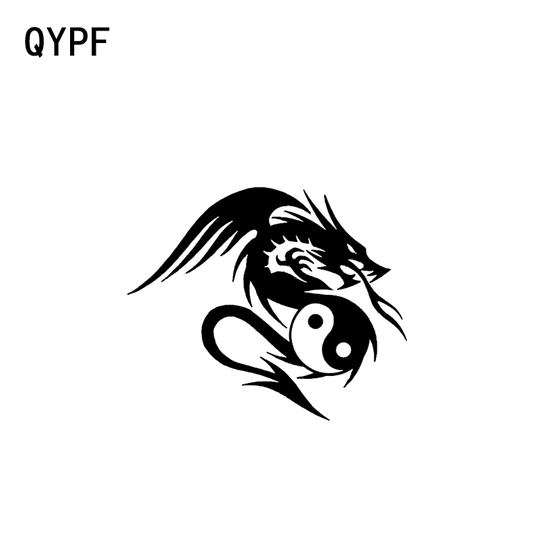 QYPF 17.8CM*13.7CM Dragon Shaped Yin And Yang Vinyl Personality Car Motorcycle Sticker Decal Black Sliver C17-000156
