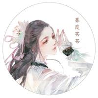 2017 NEW 70mm 7M High Quality Classical Beauty Girls Japanese Washi Decorative Adhesive Tape DIY Masking