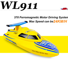 Free Shippping Hot Sell  Wltoys WL911 RC speedBoat 4CH 2.4G High Speed 24km/h RC Boat  RTF Charging  Waterproof Outdoor Toys