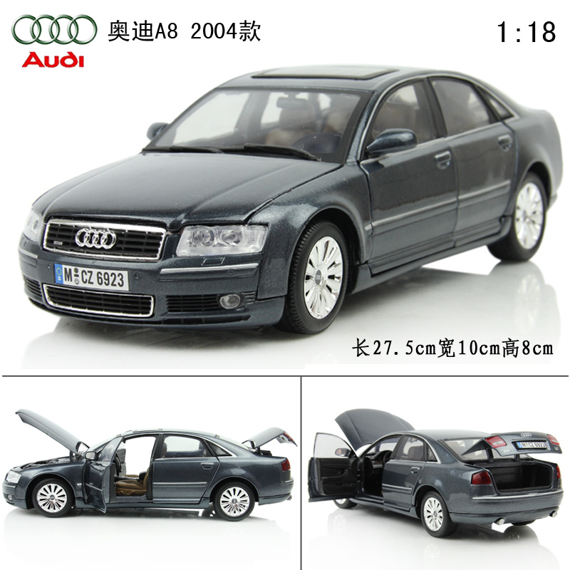 Alloy car models AUDI a8 old a8 AUDI cars exquisite alloy car model ...