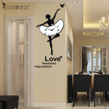 MEISD Ballet Dancer Shape Creative Wall Clock Modern Design Wall Stickers Hanging Clocks Living Room Home Decor Free Shipping creative geometric flower black wall clock modern design with wall stickers 3d quartz hanging clocks free shipping home decor