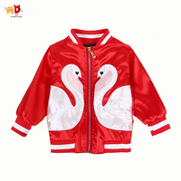 AD Ins Hot Swan Girls Red Jacket For Spring Autumn Cute Fashion Shinning Satin Fabric Boys