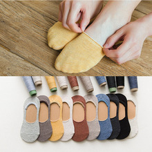 2 Pairs/Lot Spring Summer New Invisible Socks Japanese Casual Non-Slip Shallow Mouth Solid Color Cotton Women 10 Colors