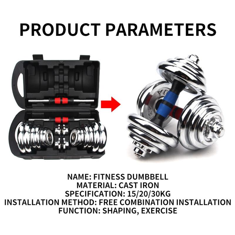 20KG Adjustable Weight Dumbells Fitness Dumbbell Electroplating Weight Bars Gym Dumbells Barbell Set For Men Body Building Home