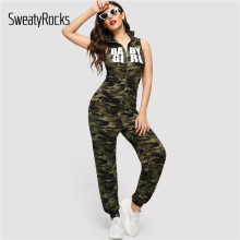 Army Print Zip Up Jumpsuit