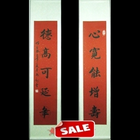 Scroll Painting two picture combination/Chinese Wishes Words Japanese style Gifts/Hotal Lobby Restaurant Living room decoration