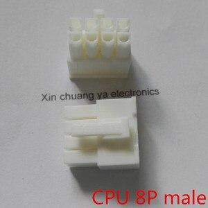 4,2 мм молочно-белый 8P 8PIN штекер для ПК компьютера ATX разъем питания процессора пластиковый корпус