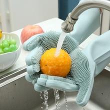 1 пара волшебных силиконовых перчаток для мытья посуды, легкие бытовые резиновые перчатки для мытья посуды, кухонные инструменты для чистки