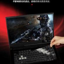 """Прозрачная ТПУ Защита клавиатуры для ноутбука ASUS ROG STRIX HERO III G531GW G531GT G531GU G531GV 15,6"""""""