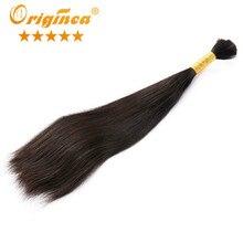 Originea Brazilian Natural Virgin Human Hair Bulk Unprocessed Remy Straight Bulk Hair for Braiding Natural Color 12 to 28 Inch
