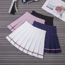 2018 New Summer Preppy Style Striped Skirt Female Chic Sweet Elastic Waist Mini Skirt Student High Waist Dance A-Line Skirt Girl